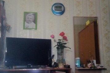 2-комн. квартира, 55 кв.м. на 5 человек, Цент, Грибоедова, Геленджик - Фотография 2