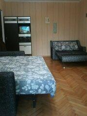 2-комн. квартира, 55 кв.м. на 6 человек, Цент, Грибоедова, Геленджик - Фотография 1