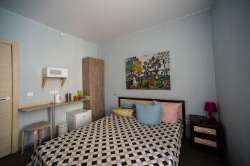 Гостиница, Лиговский проспект на 6 номеров - Фотография 3