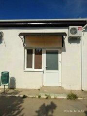 1-комн. квартира, 20 кв.м. на 3 человека, качинское шоссе, 35, посёлок Орловка, Севастополь - Фотография 2
