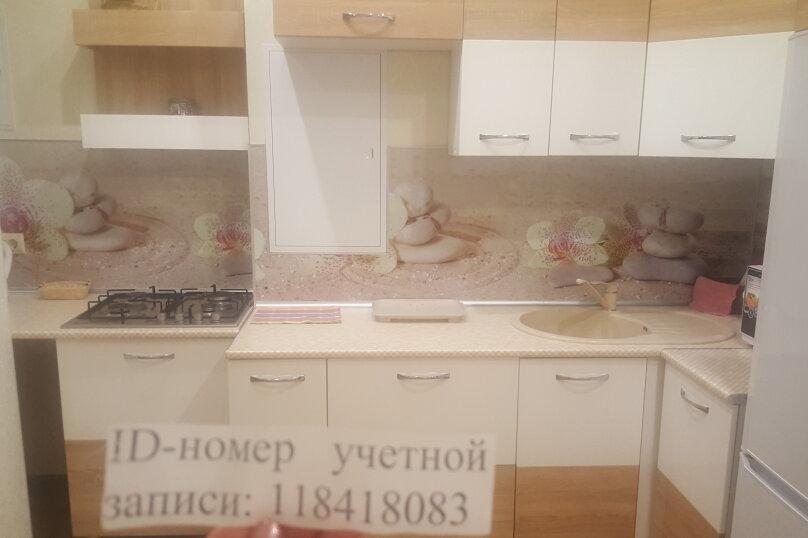 1-комн. квартира, 43 кв.м. на 4 человека, Крымская улица, 19М, Геленджик - Фотография 2