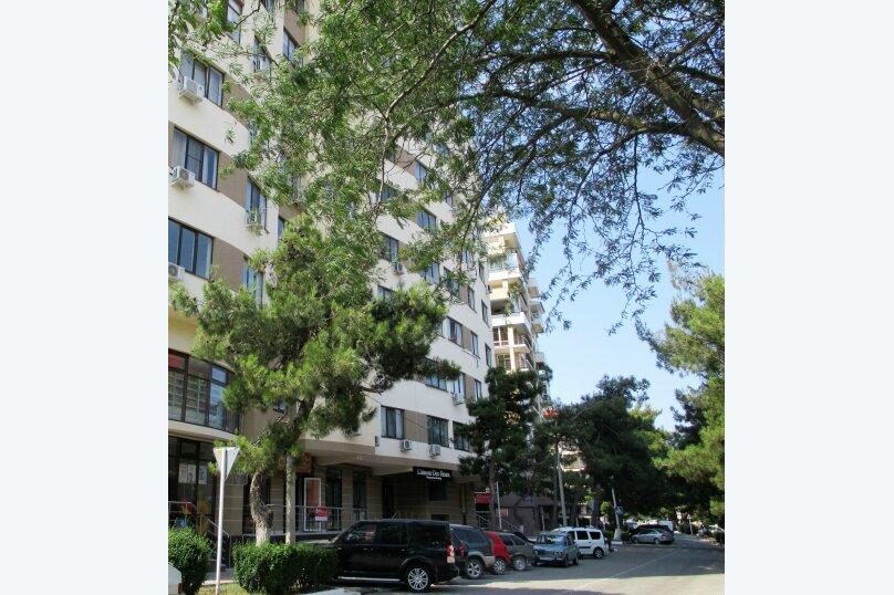 2-комн. квартира, 80 кв.м. на 6 человек, Приморская улица, 1, Геленджик - Фотография 13