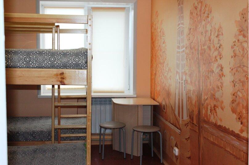 """Мини-отель """"Визит"""", улица Чкалова, 34Б на 5 номеров - Фотография 2"""