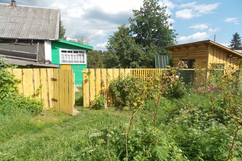 Дом в деревне р.Селижаровка, 45 кв.м. на 4 человека, 1 спальня, Шихино, 31, Селижарово - Фотография 23