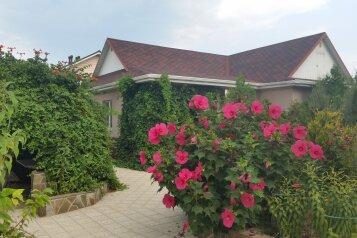 VIP Коттедж с кухней и бассейном, 80 кв.м. на 4 человека, 1 спальня, улица Ленина, 131, Кучугуры - Фотография 1