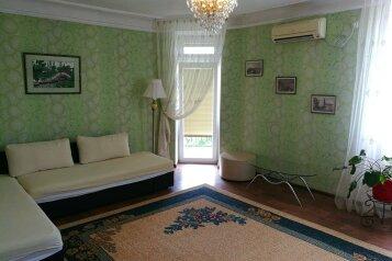 2-комн. квартира, 80 кв.м. на 4 человека, улица Очаковцев, Севастополь - Фотография 1