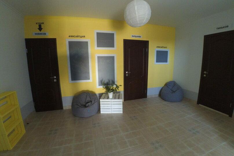 """Гостевой дом """"Инсайт Хаус"""", Кленовая улица, 13 на 14 комнат - Фотография 4"""