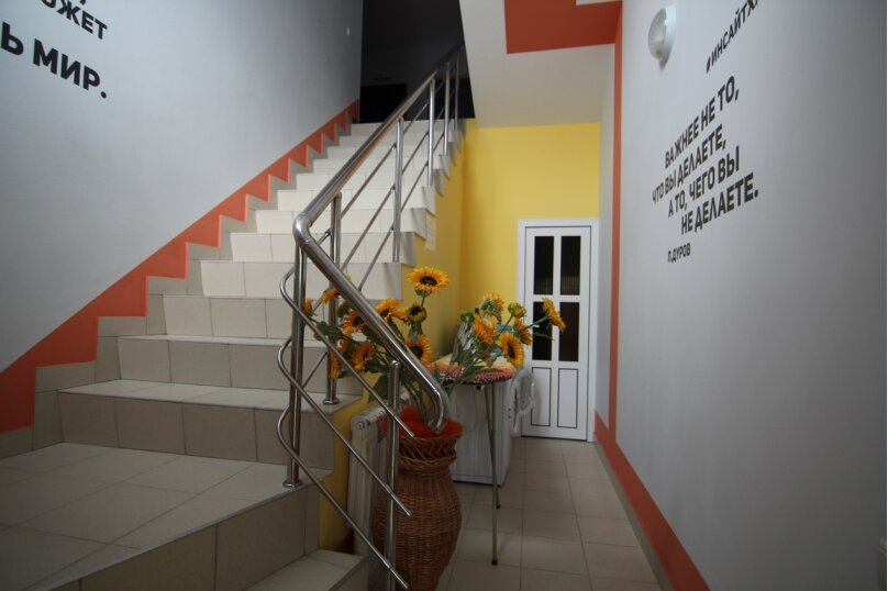 """Гостевой дом """"Инсайт Хаус"""", Кленовая улица, 13 на 14 комнат - Фотография 6"""