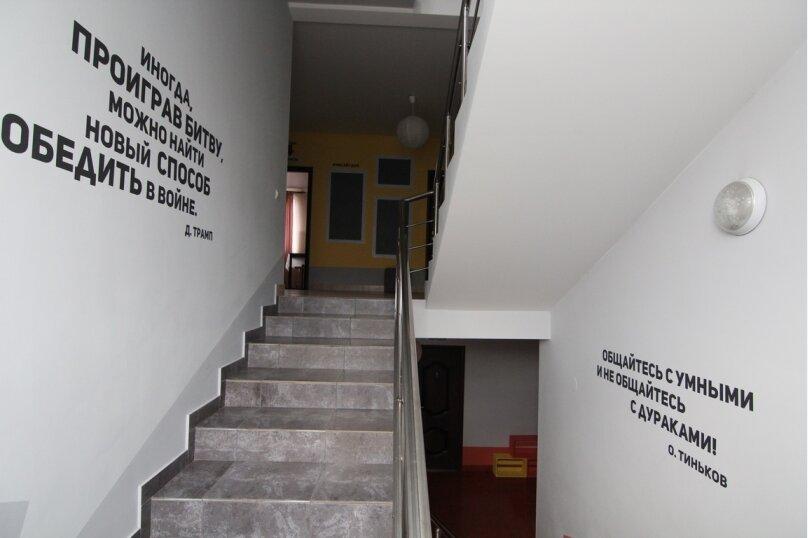 """Гостевой дом """"Инсайт Хаус"""", Кленовая улица, 13 на 14 комнат - Фотография 7"""