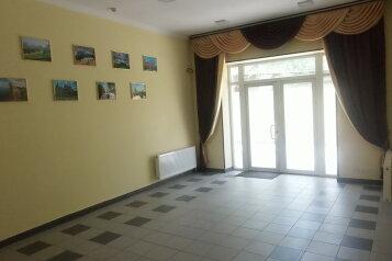 Мини-гостиница, Улица Маяковского , 12 на 11 номеров - Фотография 2