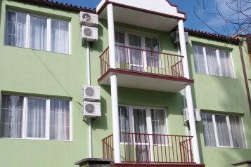Мини-гостиница, Улица Маяковского  на 11 номеров - Фотография 1