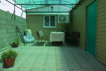 Гостиница, Качинское шоссе на 3 номера - Фотография 1