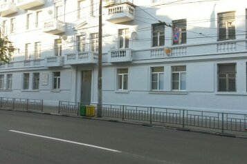 Отдельная комната, Варварская улица, 6, Нижний Новгород - Фотография 1