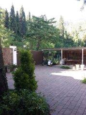 Часть дома с участком, 110 кв.м. на 8 человек, 2 спальни, Заповедная , Массандра, Ялта - Фотография 4