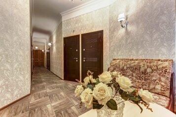 Апарт-отель, улица Марата на 7 номеров - Фотография 4