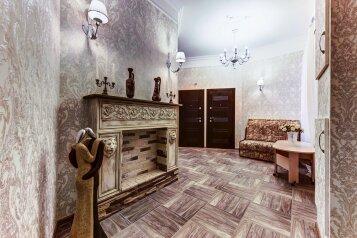 Студии ЛЮБИМЫЙ ГОРОД, улица Марата, 36-38 на 4 комнаты - Фотография 1