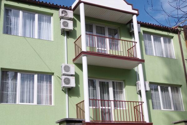 Мини-гостиница, Улица Маяковского , 12 на 11 номеров - Фотография 1