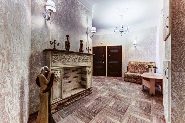 Студии ЛЮБИМЫЙ ГОРОД, улица Марата, 36-38 на 4 номера - Фотография 1