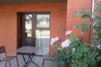 Гостевой дом, Каштановая улица на 5 номеров - Фотография 2