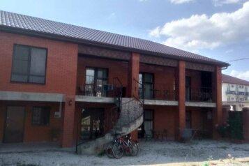 Гостевой дом, Каштановая улица на 5 номеров - Фотография 1