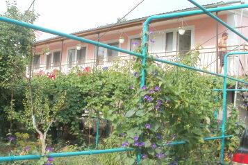 Гостевой дом, улица Льва Толстого на 11 номеров - Фотография 1
