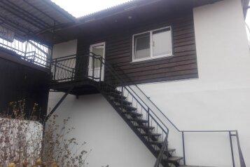 Гостевой дом, улица Льва Толстого на 11 номеров - Фотография 4