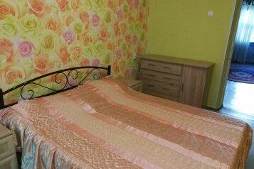 2-комн. квартира, 43.1 кв.м. на 4 человека, Михайловская улица, Севастополь - Фотография 3