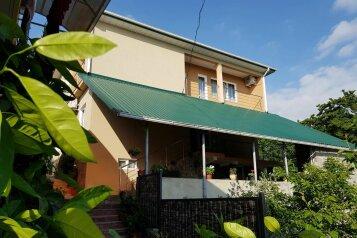 Гостевой дом , Клубный переулок на 15 номеров - Фотография 1