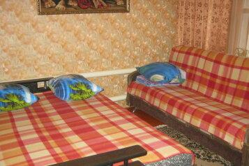 Дом, 40 кв.м. на 5 человек, 2 спальни, улица Персиянова, 36, Соль-Илецк - Фотография 3