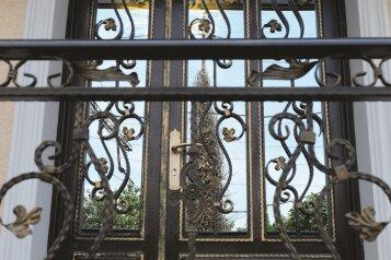 Hotel ATALNTIS, тупик ш. Кахетинского, 12 на 8 номеров - Фотография 3
