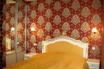 Отель, Никитская набережная на 16 номеров - Фотография 1