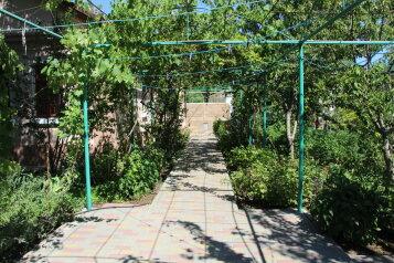 Дом, 80 кв.м. на 7 человек, 3 спальни, улица Короленко, 8, Евпатория - Фотография 1