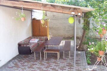 Дом, 80 кв.м. на 7 человек, 3 спальни, улица Короленко, 8, Евпатория - Фотография 4