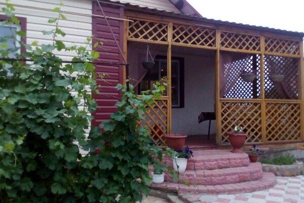 Дом, 140 кв.м. на 6 человек, 4 спальни, Тихий переулок, 14, Соль-Илецк - Фотография 1