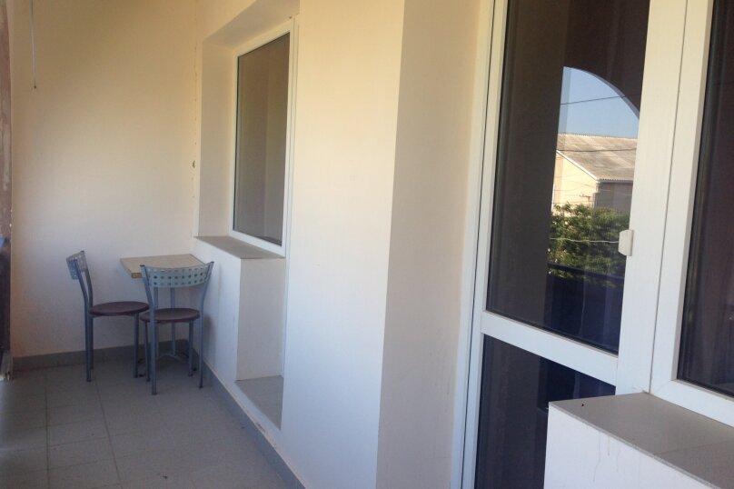 Люкс с двумя спальнями, улица Мира, 5, Межводное - Фотография 2