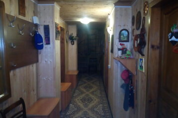Дом на 10 человек, 4 спальни, Тихий переулок, Новый Сочи, Сочи - Фотография 2