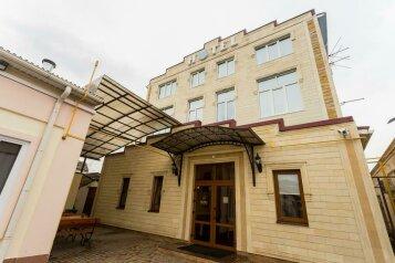 Гостиница в центре города, улица Калинина на 11 номеров - Фотография 1