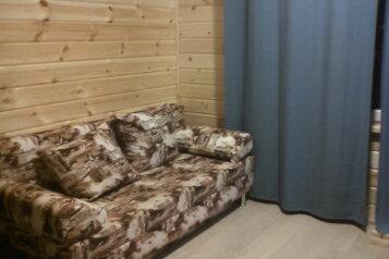 Дом, 30 кв.м. на 4 человека, 1 спальня,  Парус, 128, Дивноморское - Фотография 3