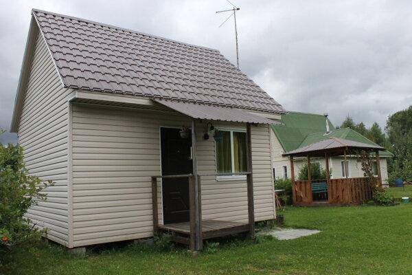 Дом, 25 кв.м. на 5 человек, 1 спальня, Рябиновая улица, 3, Кондопога - Фотография 1