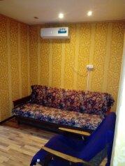 Дом, 35 кв.м. на 4 человека, 1 спальня, Пролетарская улица, 4, Евпатория - Фотография 3