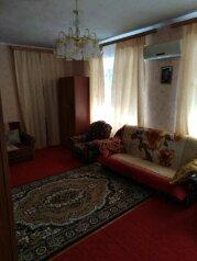 Дом, 90 кв.м. на 6 человек, 3 спальни, Коллективная, 113, Должанская - Фотография 2