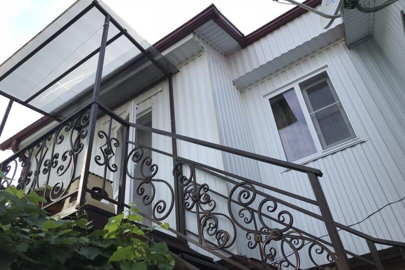 """Гостиница """"У Натальи"""", улица Гоголя, 34 на 1 комнату - Фотография 2"""