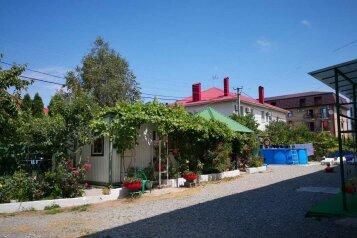 Гостевой дом, Центральная улица, 6 на 10 номеров - Фотография 2
