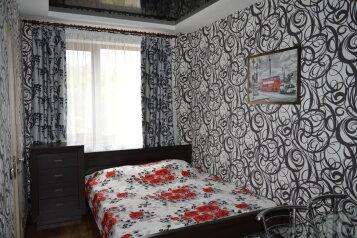 1-комн. квартира, 20 кв.м. на 3 человека, улица Кирова, Евпатория - Фотография 1