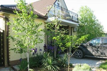 Гостевой дом, Крымская, 17 на 12 номеров - Фотография 1