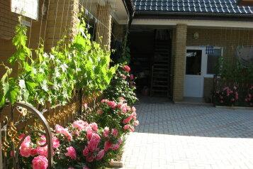 Гостевой дом, Крымская, 17 на 12 номеров - Фотография 3
