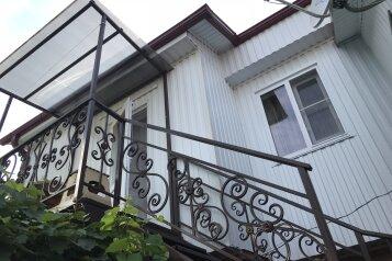 Комната-студия в частном доме, улица Гоголя, 34 на 1 номер - Фотография 3