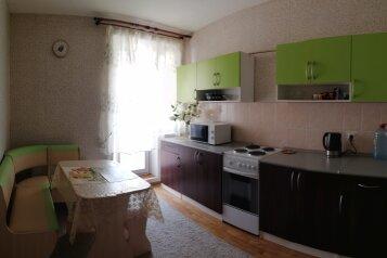 1-комн. квартира, 45 кв.м. на 3 человека, Синявинская улица, 11к9, Москва - Фотография 3