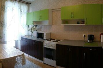 1-комн. квартира, 45 кв.м. на 3 человека, Синявинская улица, 11к9, Москва - Фотография 4