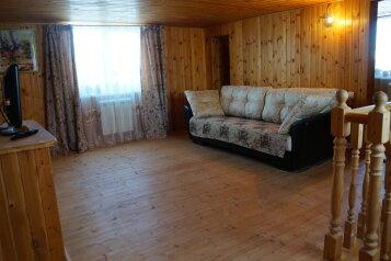 Дом, 70 кв.м. на 6 человек, 2 спальни, Приозёрная улица, 15, Рязань - Фотография 4